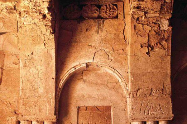 Desert Castles Qasr al-Mushatta