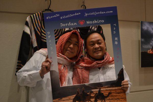 Jordan Day Noshiro DEC 2019_11