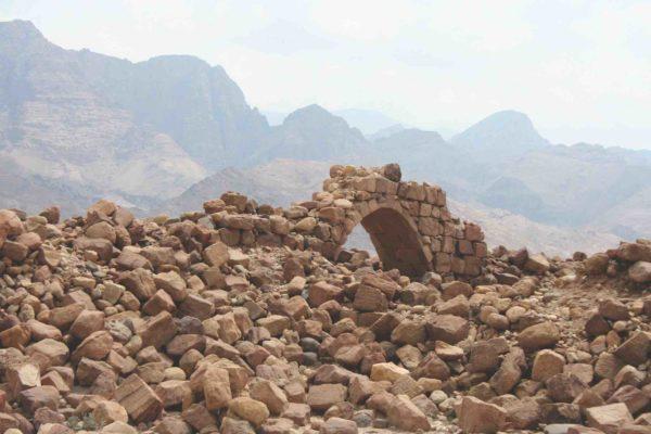 Nature Reserve Wadi Feynan